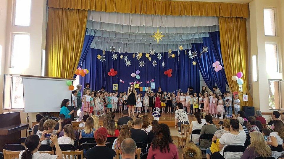 """Концерт """"Довиждане детска градина, училище здравей!"""" - голяма снимка"""