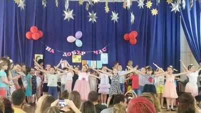 """Концерт """"Довиждане детска градина, училище здравей!"""" - Изображение 3"""