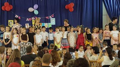 """Концерт """"Довиждане детска градина, училище здравей!"""" - Изображение 4"""