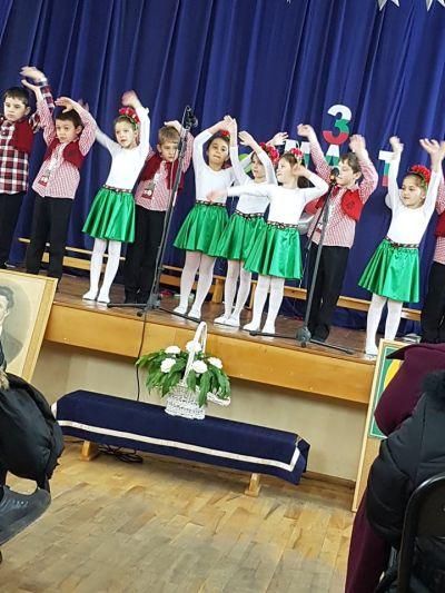 """ПГ6 """"Светулка"""" - тържество за Трети март - ДГ Звездица-Зорница - Бургас"""