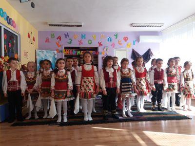 """Сирни заговезни"" - група ""Русалка"" 8"