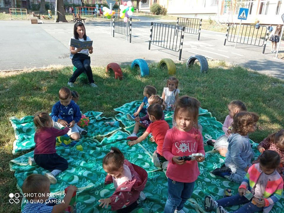 """""""Мишлето Гризи тръгва на детска градина"""" - първи възрастови групи - голяма снимка"""